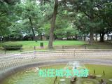 おかりや公園