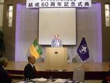 連盟長石川県知事