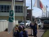 二日目朝国旗掲揚