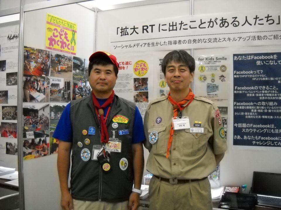 福田、小松1_n