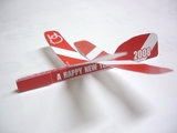 Dragonfly paper-Airplane1
