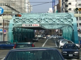 犀川大橋リニューアル塗装