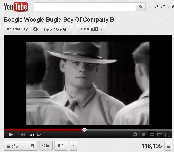 Boogie Woogie Bugle Boy Of Company B