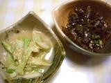 うどの酢味噌と甘露煮