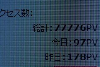 12c9744a.jpg