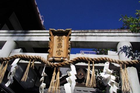 2014-11-29京都 204(2)