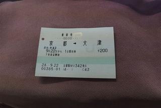 6868707b.jpg