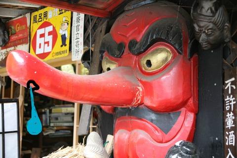 2009-6-27郡上in青山・袋田 346_LI (2)