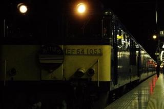 83e4dcf5.jpg