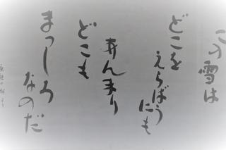 a6b6a222.jpg