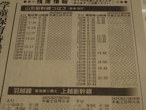 PC240367 (2)