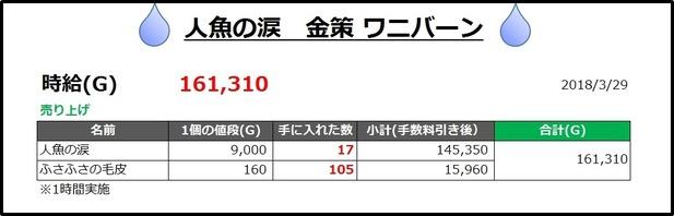 shot2_1055