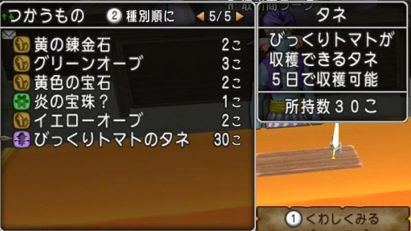 shot_3282