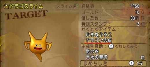 shot_2367