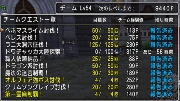 shot_3485