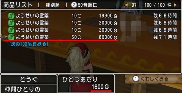 shot_3352