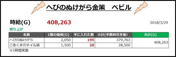 shot2_1069