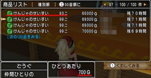 shot_3351