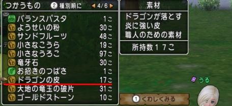 shot_2546