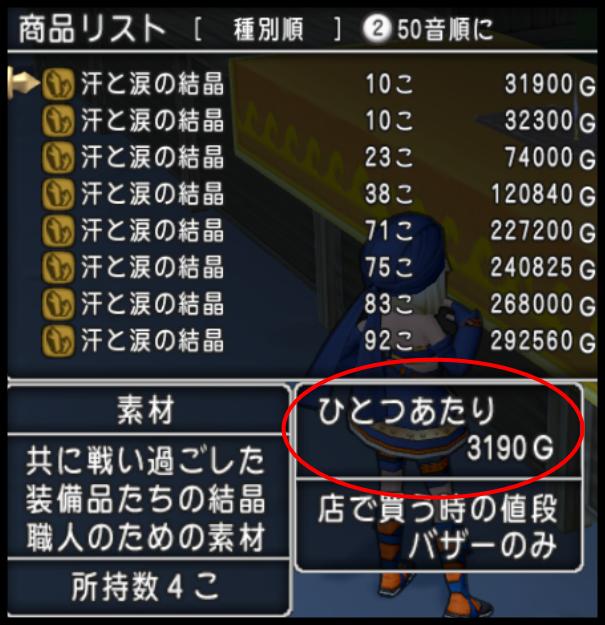 shot_288