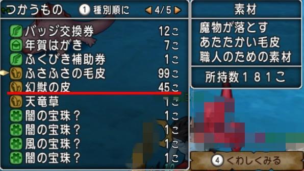 shot_1868