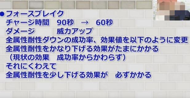 shot_2691