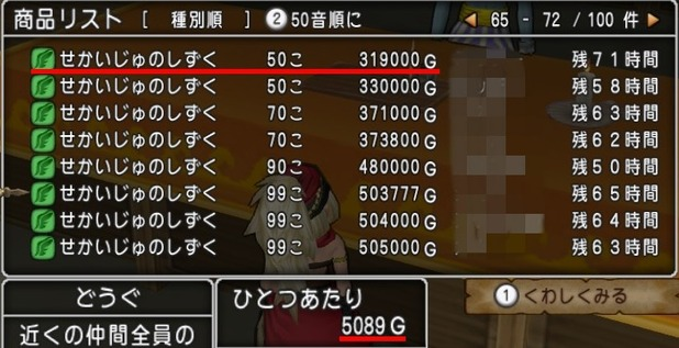 shot_3349