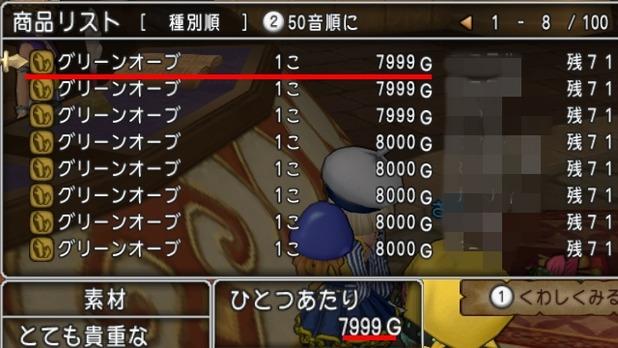 shot_3347