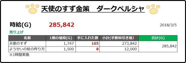 shot2_658