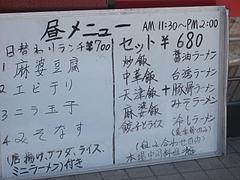 IMG_8048