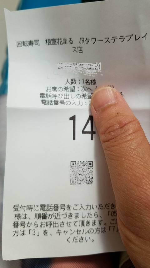 1500428457601