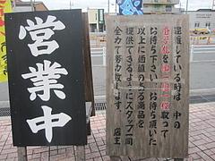 IMG_7660