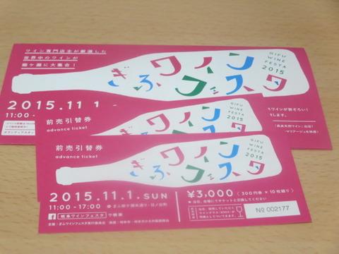 IMG_6483