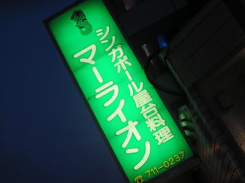 IMG_1638