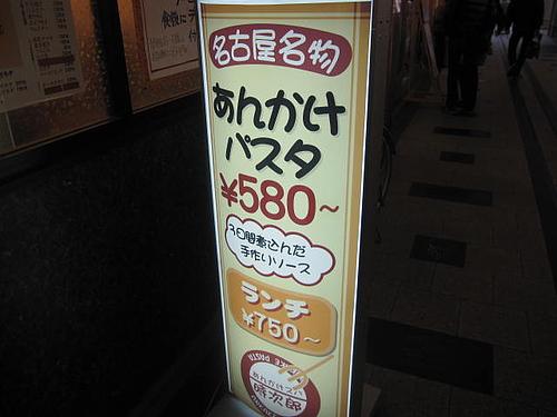 IMG_8995