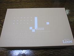 IMG_4947