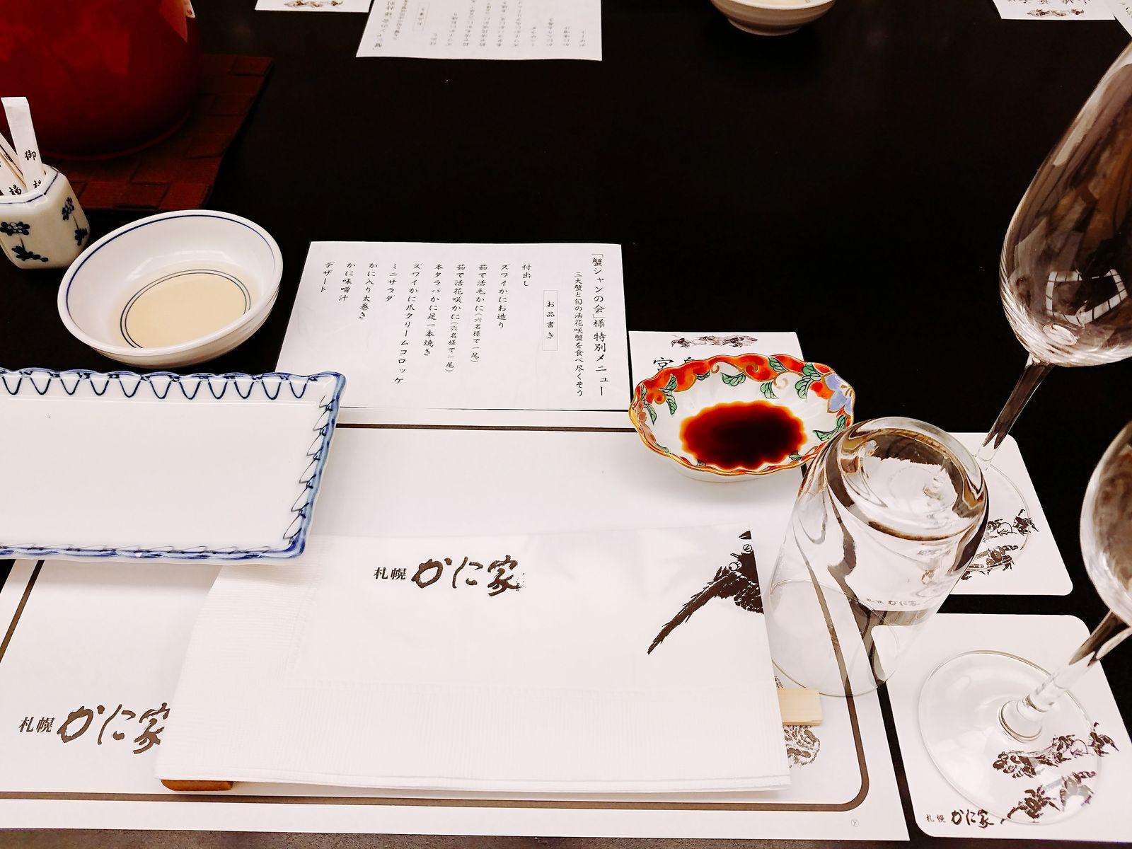 うるうる&Mio様の名古屋食べ歩き日記:2019年04月