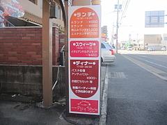 IMG_6077