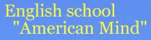 英会話 福岡市 西区 大人 社会人 ビジネスマン 小学生 こども 姪浜 糸島 中学生 高校生 大学生 兄弟 姉妹 プライベート英会話レッスン  TOEIC 対策 英検 ビジネス 個人プライベート 早良区