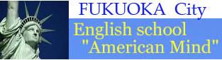 英会話 福岡  こども 英語教室