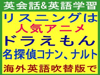 福岡市 英会話 英語教室 西区 早良区 小学生 塾 英検 マンツーマン個人