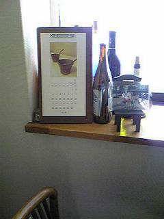 ウサラビ カレンダー