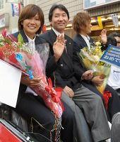 なでしこ 川澄選手 上尾野辺選手 凱旋パレード