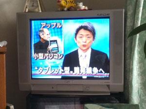 okamotosan3