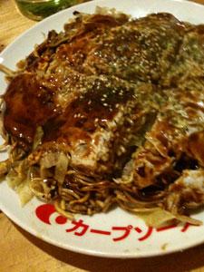 okonomi1