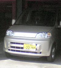 7f127ec9