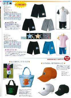 catalog2016_vol2_2