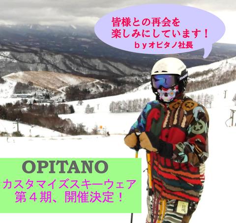 tsukasa_DD_coment