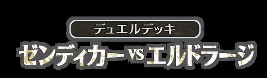 JP_T84yELGgsT_logo
