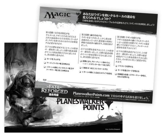 uhend2frf8p_achievementcard_JP